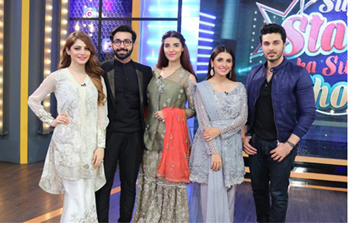 Hareem Farooq to host a special Eid show on Hum TV | News Update Times