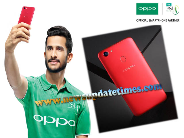 HBL Update: OPPO Strengthens Its Position By Sponsoring HBL Pakistan