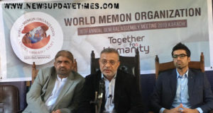 He Informed That The Idea Of A Memon Community Based Organization Was Conceived In Dubai 2001 Session Prominent Leadership