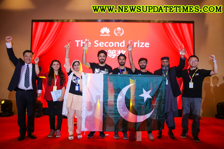 Pakistani Students Win 2nd Prize in Huawei ICT Competition
