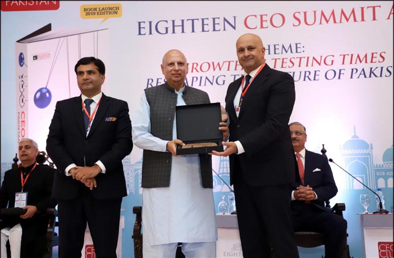 Building Greater Pakistan: Leading CEOs participate in the