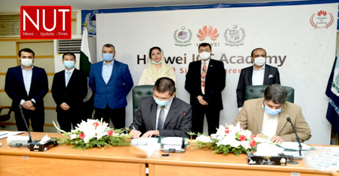 HEC and Huawei