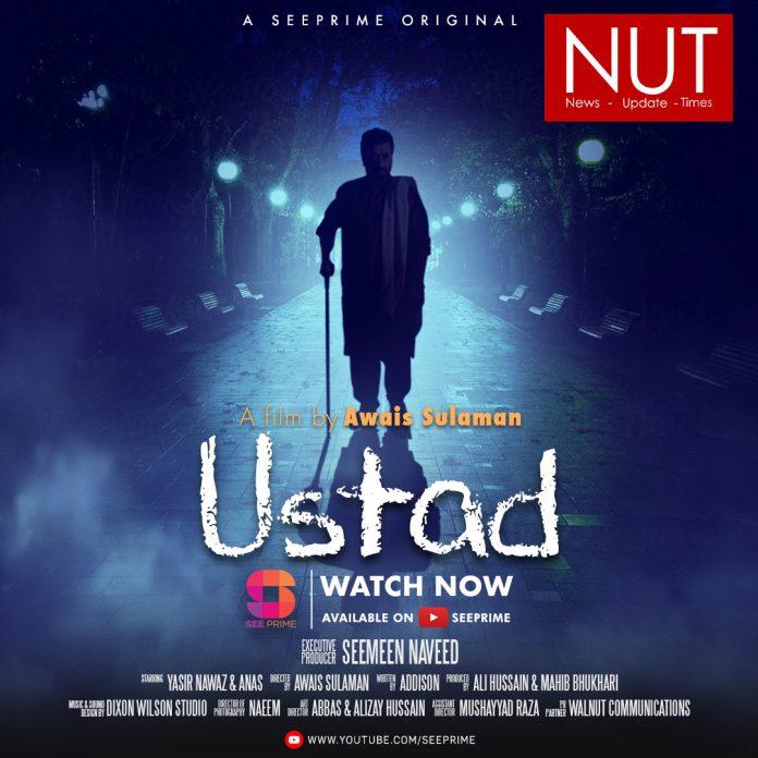 Short Film USTAD