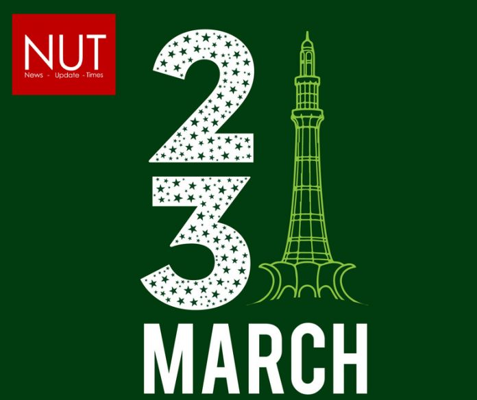 23rd March Pakistan day