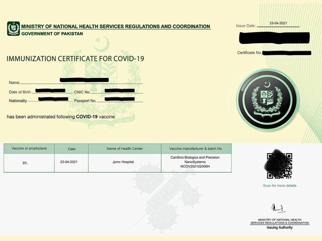 NCOC's new web portal for verifiable vaccination certificates