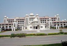 PM_Secretariat ISB