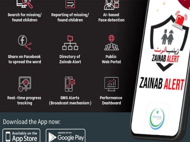 zainab alert application