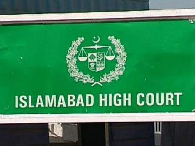 islamabad high court address