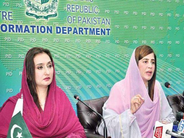What PTI women MNAs