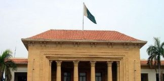 Punjab Budget: Massive funds for PTI