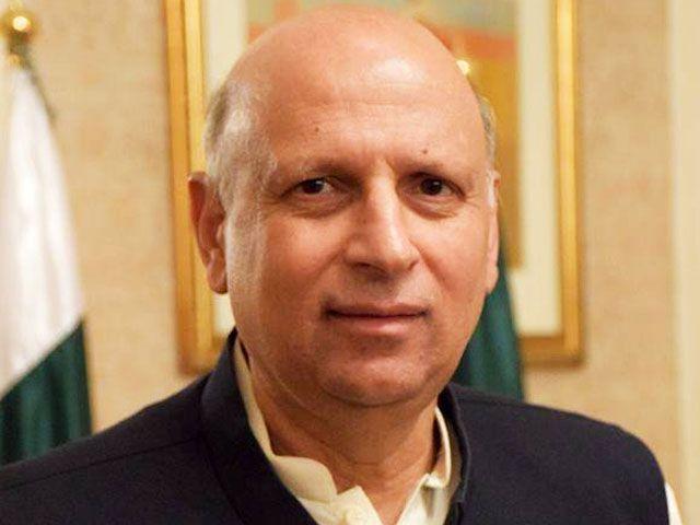 British State Minister Lord Tariq calls on Governor Punjab