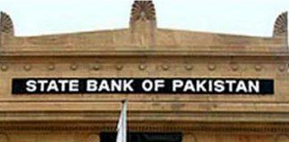 state bank of pakistan loan scheme 2021