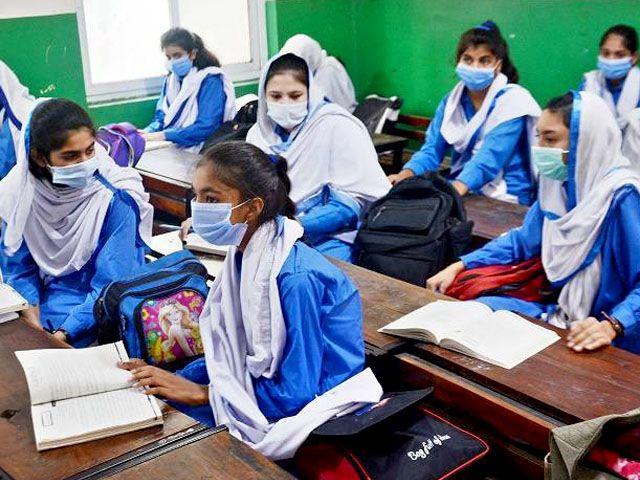 Primary schools in Sindh