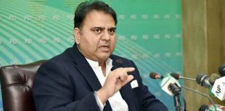 Govt finalises digital policy for all newspaper websites.