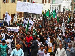 Kashmir Martyrs' Day observed in AJK with resolve to continue struggle