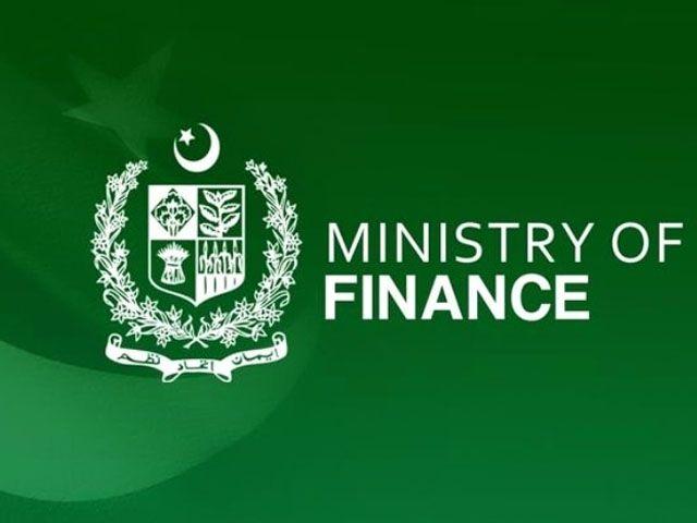 25pc Disparity Reduction Allowance for civil servants notified