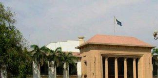 Punjab govt servants to get advance July pay, pension for Eidul Azha