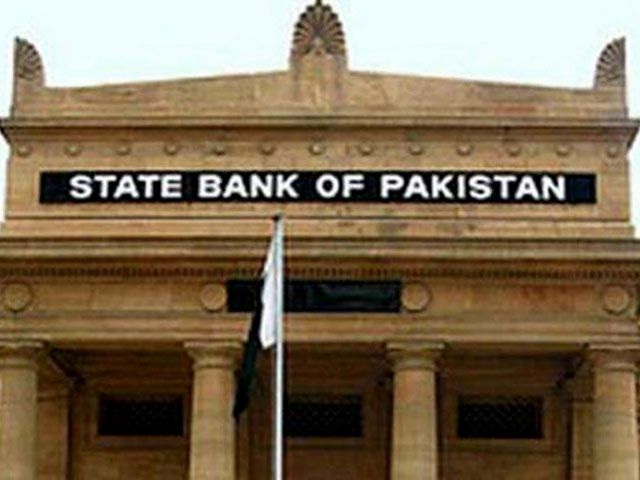 Banks remain closed for public dealing
