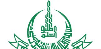 AIOU M.Phil, PhD exams start from July 12