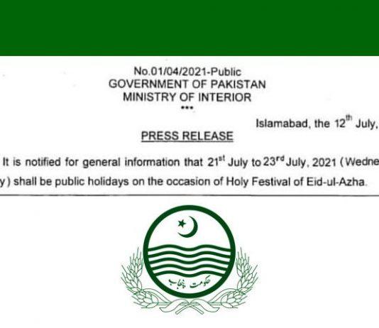 3 Days Eidul Azha Holiday Announced in Punjab
