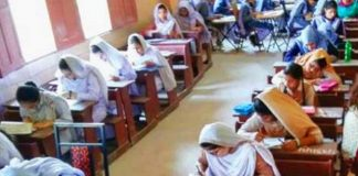 All OK for FBISE Matric, Inter exams today