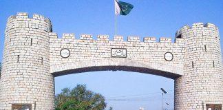 Pensioners Facilitation Center in KP