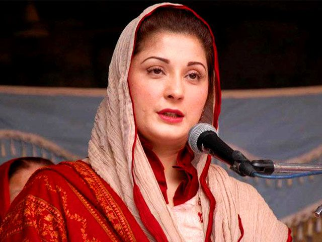 PM's corruption narrative has nosedived: Maryam