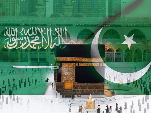 Awareness campaign for Hajj, Umrah