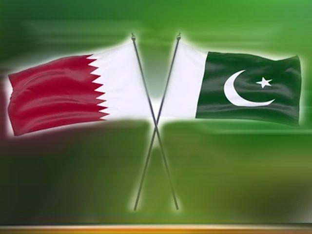 Qatar announces on-arrival visa for Pakistanis