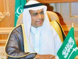 Saudi Hajj Ministry inspects pilgrims reception centers