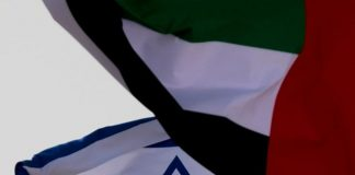 UAE opens Israel embassy