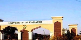 Karachi University entry test