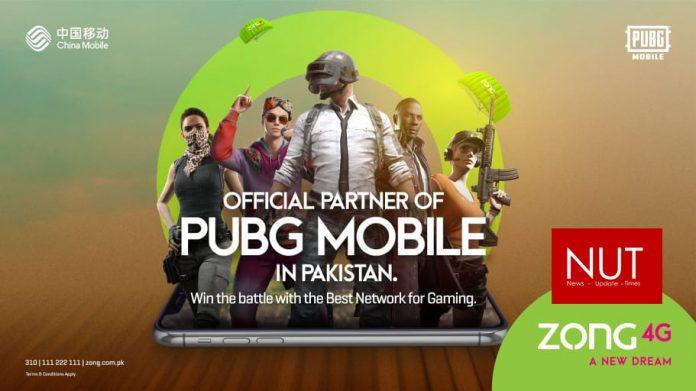 Zong 4G, Pakistan's Best Network partner with PUBG mobile National Championship Pakistan